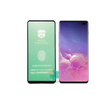 خرید گلس سرامیکی مات گوشی سامسونگ Samsung Galaxy S10 Plus