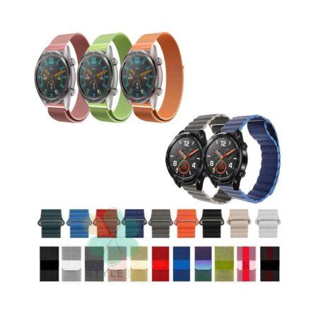خرید کالکشن بند میلانس و چرمی مگنتی Huawei Watch GT