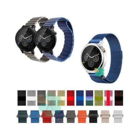 خرید کالکشن بند میلانس و چرمی مگنتی Moto 360 2nd 46mm