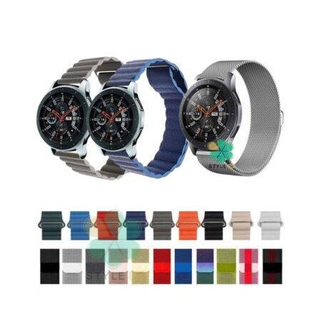 خرید کالکشن بند میلانس و چرمی مگنتی Samsung Galaxy Watch 46mm