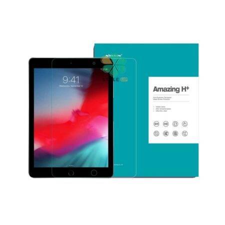 خرید گلس نیلکین اپل آیپد Apple iPad 9.7 2018 مدل H+ Amazing