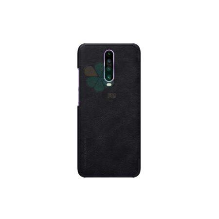 خرید کیف چرمی نیلکین گوشی شیائومی Xiaomi Poco X2 مدل Qin