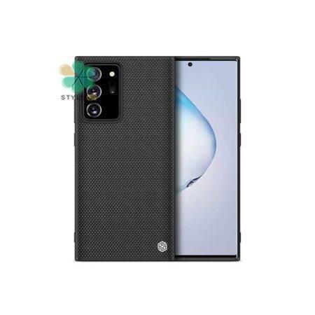خرید قاب نیلکین گوشی سامسونگ Galaxy Note 20 Ultra مدل Textured Nylon