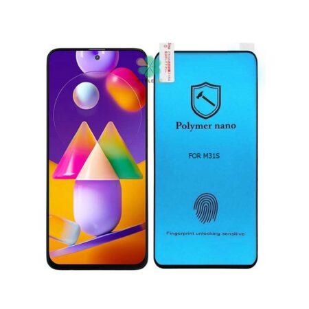 خرید محافظ صفحه گلس گوشی سامسونگ Samsung Galaxy M31s مدل Polymer nano