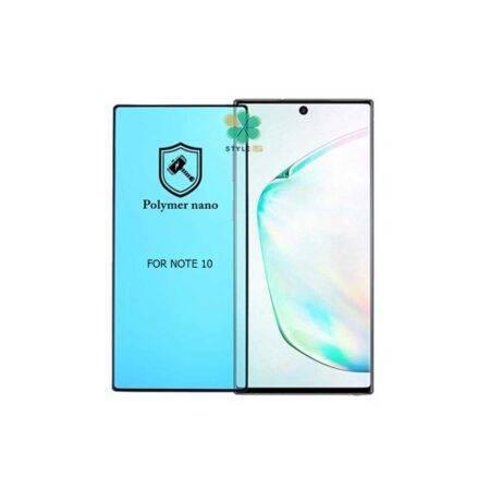 خرید محافظ صفحه گلس گوشی سامسونگ Galaxy Note 10 مدل Polymer nano