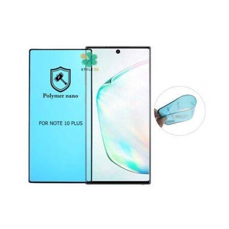 خرید محافظ صفحه گلس گوشی سامسونگ Galaxy Note 10 Plus مدل Polymer nano