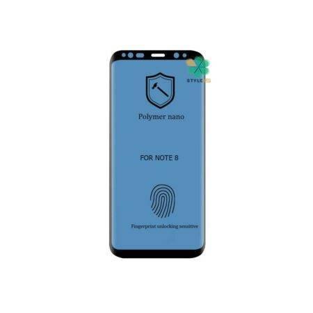 خرید محافظ صفحه گلس گوشی سامسونگ Galaxy Note 8 مدل Polymer nano