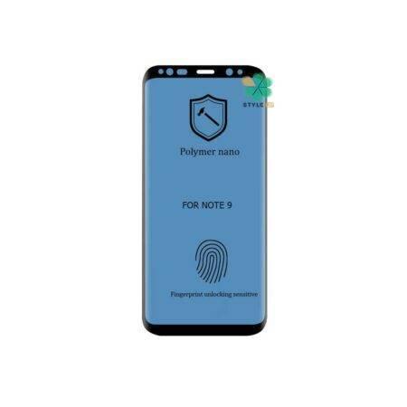 خرید محافظ صفحه گلس گوشی سامسونگ Galaxy Note 9 مدل Polymer nano