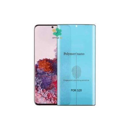خرید محافظ صفحه گلس گوشی سامسونگ Galaxy S20 مدل Polymer nano
