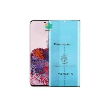 خرید محافظ صفحه گلس گوشی سامسونگ Galaxy S20 Plus مدل Polymer nano
