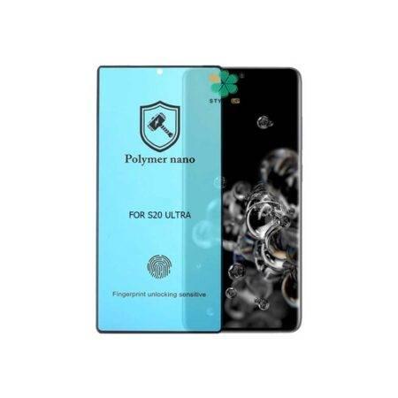خرید محافظ صفحه گلس گوشی سامسونگ Galaxy S20 Ultra مدل Polymer nano