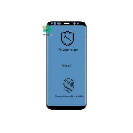خرید محافظ صفحه گلس گوشی سامسونگ Galaxy S8 مدل Polymer nano