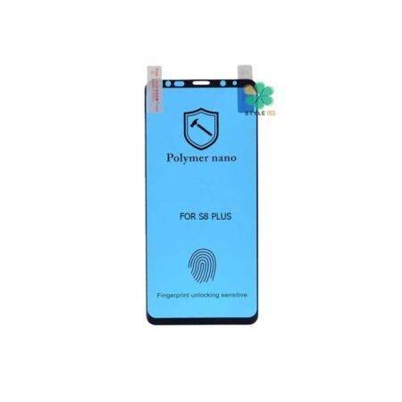 خرید محافظ صفحه گلس گوشی سامسونگ Galaxy S8 Plus مدل Polymer nano
