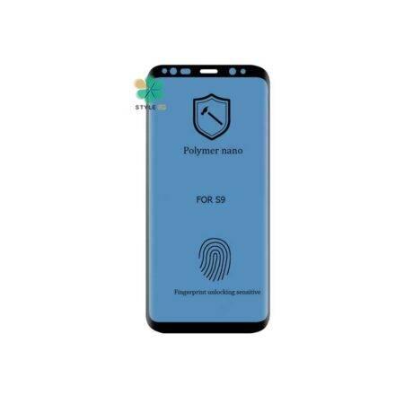 خرید محافظ صفحه گلس گوشی سامسونگ Galaxy S9 مدل Polymer nano