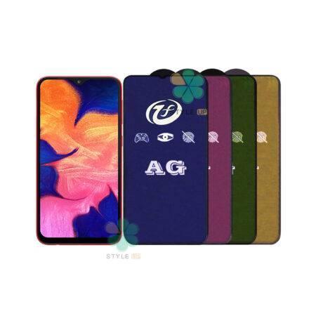 خرید گلس مات گوشی سامسونگ Samsung Galaxy A10 مدل Rainbow