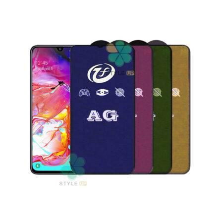 خرید گلس مات گوشی سامسونگ Samsung Galaxy A70 مدل Rainbow