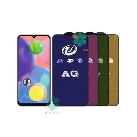 خرید گلس مات گوشی سامسونگ Samsung Galaxy A70s مدل Rainbow