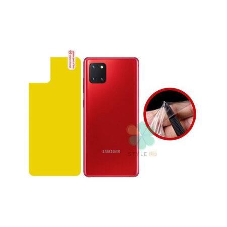 خرید برچسب محافظ نانو پشت گوشی سامسونگ Galaxy Note 10 Lite