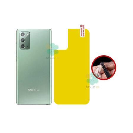 خرید برچسب محافظ نانو پشت گوشی سامسونگ Samsung Galaxy Note 20