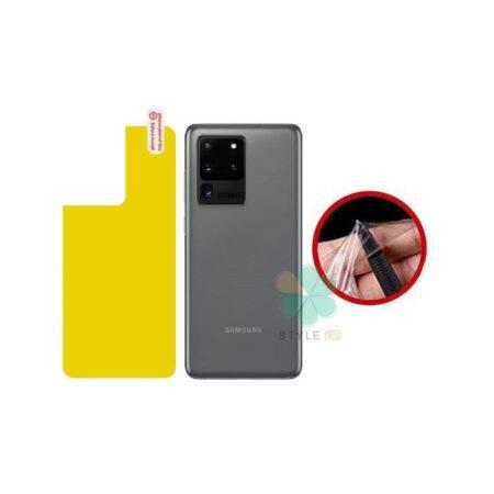 خرید برچسب محافظ نانو پشت گوشی سامسونگ Galaxy S20 Ultra