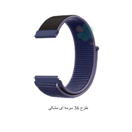 خرید بند ساعت سامسونگ Samsung Galaxy Watch 3 41mm مدل نایلون لوپ