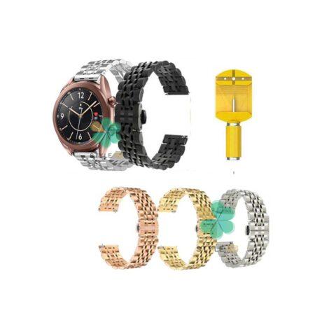 خرید بند استیل ساعت سامسونگ Galaxy Watch 3 41mm مدل استیل رولکسی
