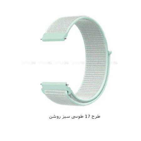 خرید بند ساعت سامسونگ Samsung Galaxy Watch 3 45mm مدل نایلون لوپ