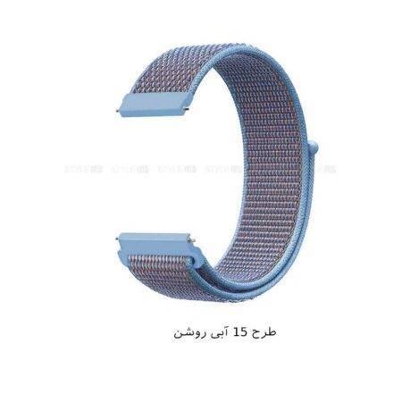خرید بند ساعت سامسونگ Samsung Gear Sport مدل نایلون لوپ