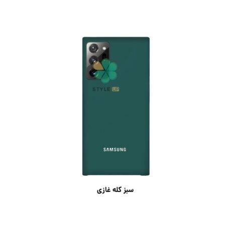 خرید قاب گوشی سامسونگ Samsung Galaxy Note 20 Ultra مدل سیلیکونی