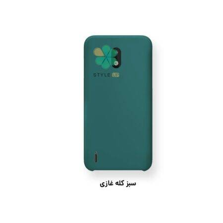 خرید قاب گوشی نوکیا Nokia 1.3 مدل سیلیکونی