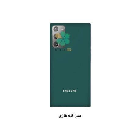 خرید قاب گوشی سامسونگ Samsung Galaxy Note 20 مدل سیلیکونی