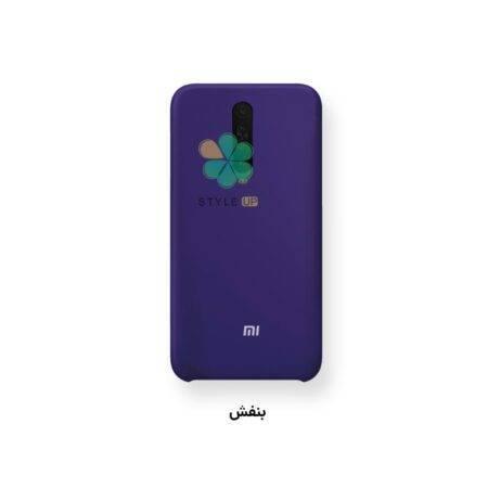 خرید قاب گوشی شیائومی Xiaomi Redmi K30i 5G مدل سیلیکونی