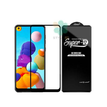 خرید گلس گوشی سامسونگ Samsung Galaxy A21s تمام صفحه Super D