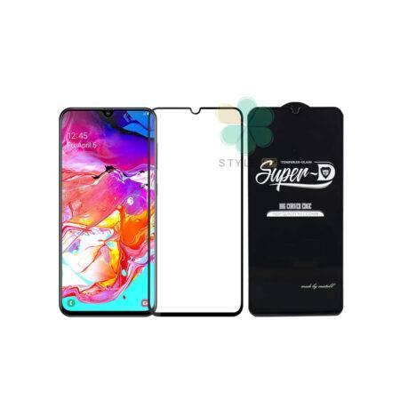 خرید گلس گوشی سامسونگ Samsung Galaxy A70 تمام صفحه Super D