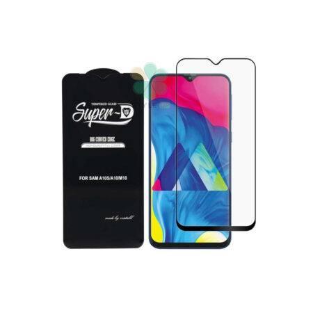 خرید گلس گوشی سامسونگ Samsung Galaxy M10 تمام صفحه Super D
