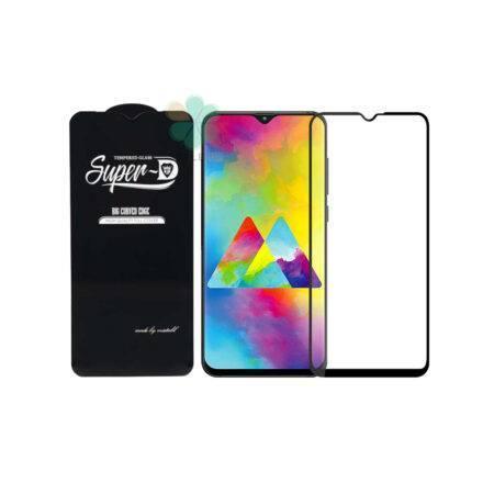 خرید گلس گوشی سامسونگ Samsung Galaxy M20 تمام صفحه Super D