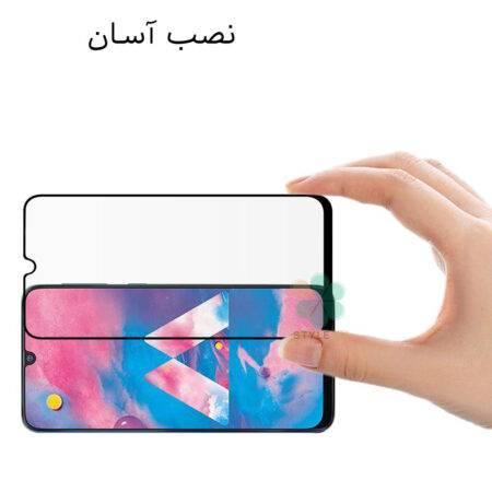 خرید گلس گوشی سامسونگ Samsung Galaxy M30 تمام صفحه Super D