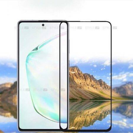 خرید گلس گوشی سامسونگ Galaxy Note 10 Lite تمام صفحه Super D