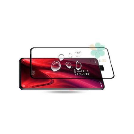 خرید گلس گوشی شیائومی Xiaomi Mi 9T تمام صفحه Super D