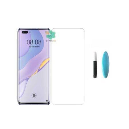 خرید گلس UV گوشی هواوی Huawei Nova 7 Pro 5G
