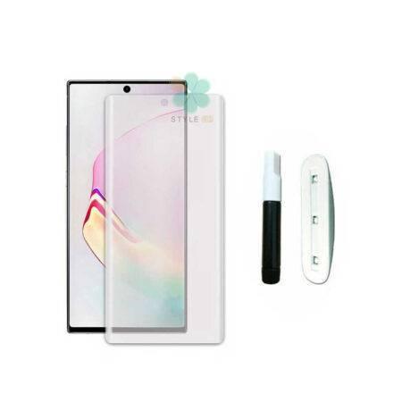 خرید گلس مات UV گوشی سامسونگ Samsung Galaxy Note 10 Plus