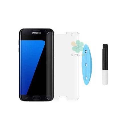 خرید گلس مات UV گوشی سامسونگ Samsung Galaxy S7 Edge