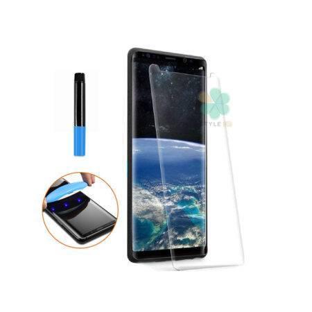 خرید گلس مات UV گوشی سامسونگ Samsung Galaxy S8