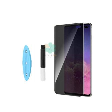 خرید گلس پرایوسی UV گوشی سامسونگ Samsung Galaxy S10 Plus