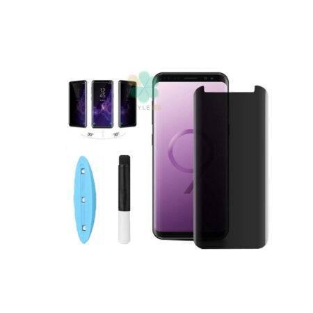 خرید گلس پرایوسی UV گوشی سامسونگ Samsung Galaxy S9 Plus