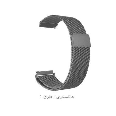خرید کالکشن بند میلانس و چرمی مگنتی Amazfit GTR 47mm