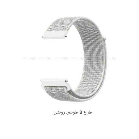 خرید بند ساعت شیائومی Xiaomi Haylou LS02 مدل نایلون لوپ