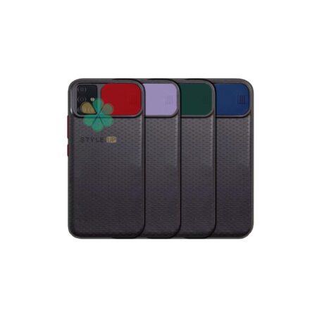 خرید کاور ضد ضربه گوشی سامسونگ Galaxy A71 مدل کم شیلد رنگی