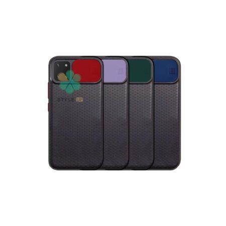 خرید کاور ضد ضربه گوشی سامسونگ Galaxy Note 10 Lite مدل کم شیلد رنگی