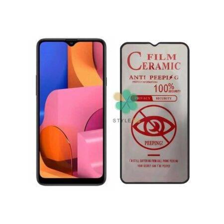 خرید گلس سرامیک پرایوسی گوشی سامسونگ Samsung Galaxy A20s